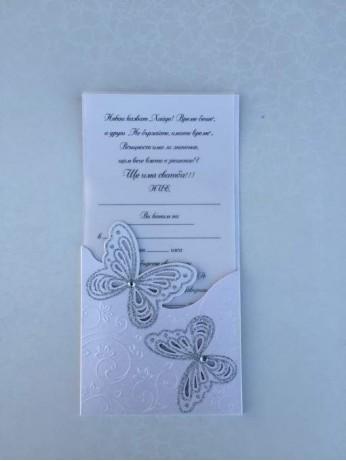 Колко важни за сватбеното тържество са поканите за гости?