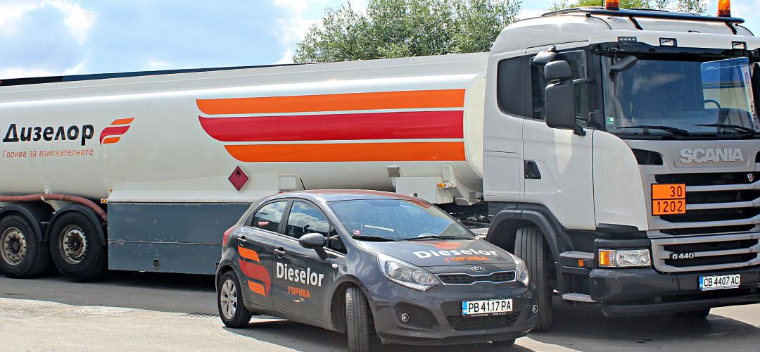 Правилния транспорт на горивата е важно за запазване на техните високи показатели  качество